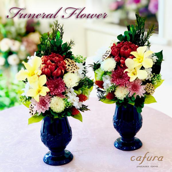 プリザーブドフラワー 仏花 お供え 仏壇 枯れない お彼岸 ブリザードフラワー サイレントポット