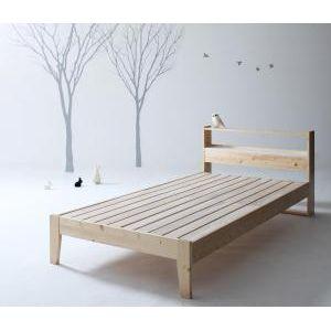 ★ポイントUp4.5倍★北欧デザインコンセント付きすのこベッド Stogen ストーゲン ベッドフレームのみ シングル[L][00]