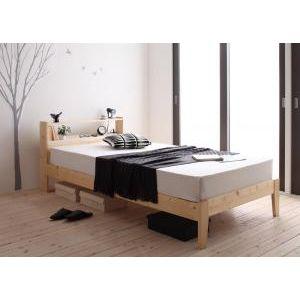 ★ポイントUp4.5倍★北欧デザインコンセント付きすのこベッド Stogen ストーゲン スタンダードポケットコイルマットレス付き シングル[L][00]
