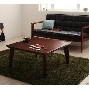 ★ポイントUp7倍★自分だけのこたつ&テーブルスタイル 天然木カスタムデザインこたつテーブル Sniff スニフ 角脚 正方形(75×75cm)[00]