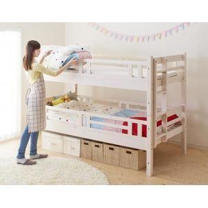 ★ポイントUp11倍★ダブルサイズになる・添い寝ができる二段ベッド kinion キニオン ベッドフレームのみ ダブル[4D][00]
