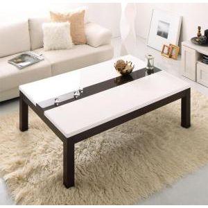 ★ポイントUp7倍★鏡面仕上げ バイカラーモダンデザインこたつテーブル Macbeth マクベス 4尺長方形(80×120cm)[00]