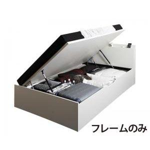 ★ポイントUp6.5倍★シンプルデザイン大容量収納跳ね上げ式ベッド Fermer フェルマー ベッドフレームのみ 横開き セミシングル 深さラージ[L][00]