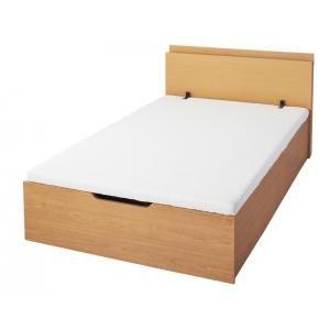 ★ポイントUp4.5倍★組立設置付 大型跳ね上げすのこベッド S-Breath エスブレス ベッドフレームのみ 縦開き クイーン(SS×2) グランド[L][00]