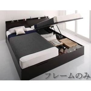 ★ポイントUp4.5倍★シンプルモダンデザイン大容量収納跳ね上げ大型ベッド ベッドフレームのみ 縦開き クイーン(SS×2) 深さレギュラー[L][00]