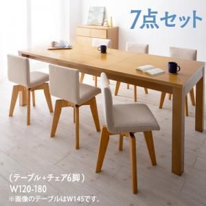 ★ポイントUp8.5倍★北欧デザイン 伸縮式テーブル 回転チェア ダイニング Sual スアル 7点セット(テーブル+チェア6脚) W120-180[00]