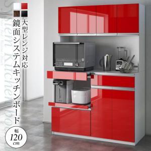 ★ポイントUp6.5倍★大型レンジ対応 鏡面システムキッチンボード[00]