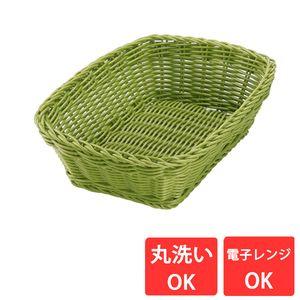卸直営 ポイント増量中 洗えるバスケット レクタングル M 代引不可 スーパーセール 01 オリーブ
