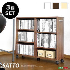 ★ポイントUp5.5倍★隙間収納家具【SATTO】3個セット【組立品】【代引不可】 [03]
