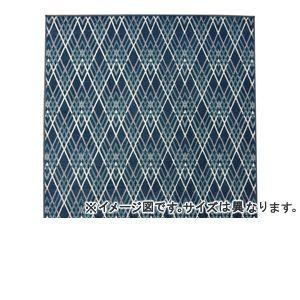 ★ポイントUp4.5倍★エジプト製 ウィルトン織り カーペット 『オルメ RUG』 ブルー 約80×140cm【代引不可】 [13]
