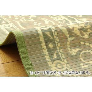 ★ポイントUp8.5倍★竹カーペット クラシック柄 『グラン』 180×180cm 【代引不可】 [13]