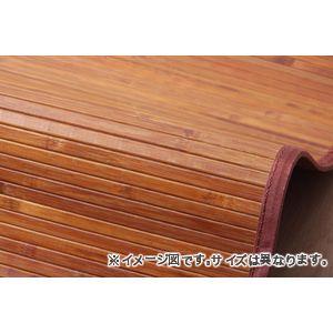 ★ポイントUp8.5倍★無地 細ひご使用 竹ラグカーペット 『竹王』 約180×220cm【代引不可】 [13]