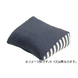 ポイント増量中 クッション 足枕 代引き不可 フットケア ふくらはぎ むくみ 疲れ 対策 ウレタン 13 代引不可 約45×25cm ネイビー 睡眠 訳あり商品 シンプル