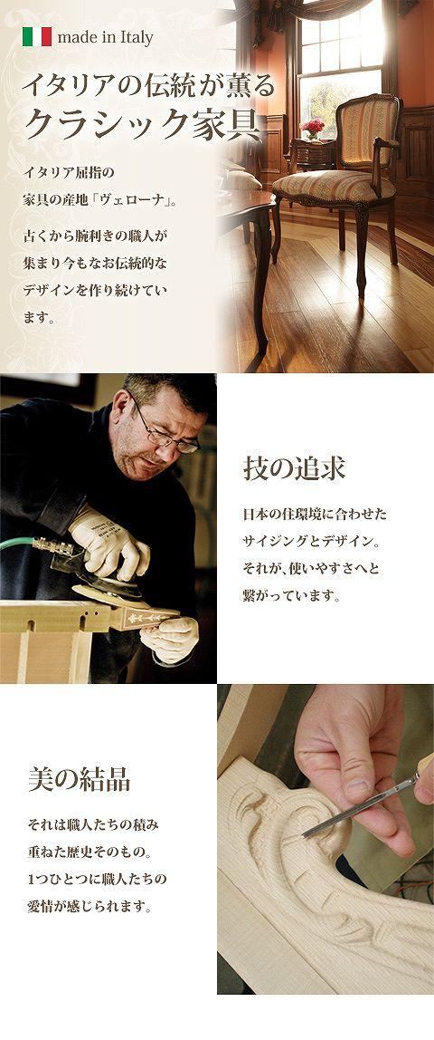 ヴェローナクラシック金華山ソファ(3人掛け)イタリア家具ヨーロピアンアンティーク風【】[11]
