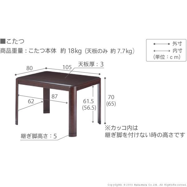 こたつ長方形ダイニングテーブル人感センサー・高さ調節機能付きダイニングこたつ〔アコード〕105x80cm4点セット(こたつ本体+専用省スペース布団+回転椅子2脚)ダイニングこたつこたつ布団セット【】[11]