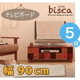 ★ポイントUp5倍★天然木北欧デザインテレビボード【Bisca】ビスカ 幅90【代引不可】 [1D] [00]