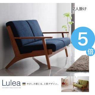 ★ポイントUp5倍★北欧デザイン木肘ソファ【Lulea】ルレオ 2P [00]