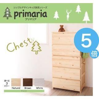 ★ポイントUp5倍★天然木シンプルデザインキッズ家具シリーズ Primaria プリマリア チェスト[4D][00]