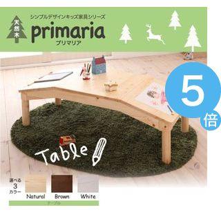 ★ポイントUp5倍★天然木シンプルデザインキッズ家具シリーズ Primaria プリマリア テーブル[4D][00]