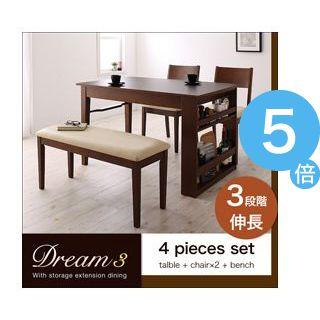 ★ポイントUp5倍★3段階に広がる!収納ラック付きエクステンションダイニング【Dream.3】/4点セット(テーブル+チェア×2+ベンチ) [00]