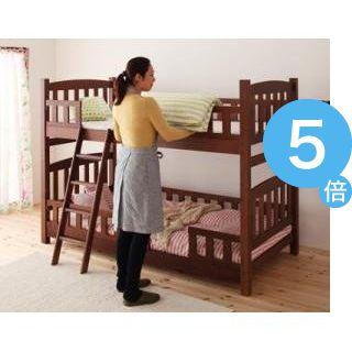 ★ポイントUp5倍★天然木コンパクト分割式2段ベッド【fine】ファイン 【代引不可】 [1D] [00]