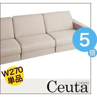 ★ポイントUp5倍★ポケットコイルで快適快眠ゆったり寝られるデザインソファベッド Ceuta セウタ 幅270cm[4D][00]