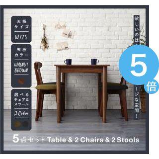 ★ポイントUp5倍★カフェ ヴィンテージ ダイニング Mumford マムフォード 5点セット(テーブル+チェア2脚+スツール2脚) ブラウン W115[L][00]
