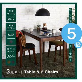 ★ポイントUp5倍★カフェ ヴィンテージ ダイニング Mumford マムフォード 3点セット(テーブル+チェア2脚) ブラック×ブラウン W115[00]