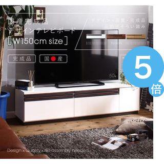 ★ポイントUp5倍★国産完成品デザインテレビボード Willy ウィリー 150cm[1D][00]