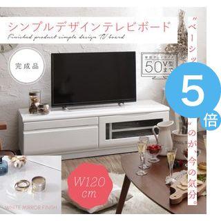 ★ポイントUp5倍★完成品シンプルデザインテレビボード WHITV ホワイティヴィ 幅120[4D][00]