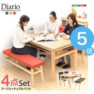 ★ポイントUp5倍★ダイニングセット【Diario-ディアリオ-】(4点セット) 【代引不可】 [03]