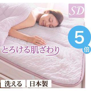 ★ポイントUp5倍★敷きパッド 洗える 日本製 とろけるもちもちパッド セミダブルサイズ 快眠 安眠 国産 丸洗い エコ 天然素材 子供 子ども ベッドパッド 吸湿【代引不可】 [11]