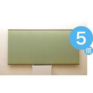 ★ポイントUp5倍★純国産 ユニット畳 『安座』 88×176×2.2cm(3枚1セット)【代引不可】 [13]