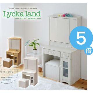 ★ポイントUp5倍★Lycka land 三面鏡 ドレッサー&スツール【代引不可】 [18]