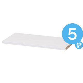 ★ポイントUp5倍★(業務用10セット) 白井産業 木製棚タナリオ 追加棚板 TNL-T44 ホワイト[21]