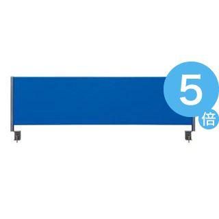 ★ポイントUp5倍★林製作所 デスクトップパネル/オフィス用品 【クロスタイプ 幅120cm用】 ブルー YSP-C120BL[21]