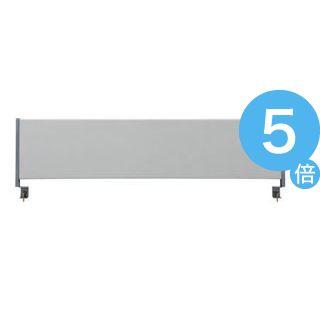 ★ポイントUp5倍★林製作所 デスクトップパネル/オフィス用品 【クロスタイプ 幅140cm用】 グレー YSP-C140GY[21]