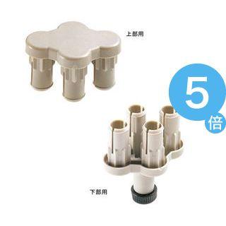 ★ポイントUp5倍★(業務用10セット) ジョインテックス 衝立SPX 4方向連結樹脂上下セット SPX-4S[21]