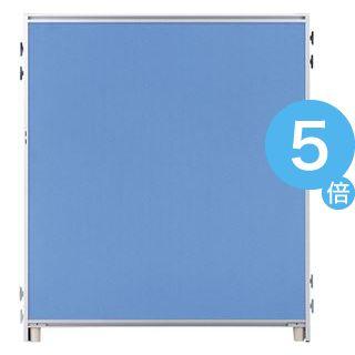 ★ポイントUp5倍★ジョインテックス PKパネル PK-1009 ブルー[21]