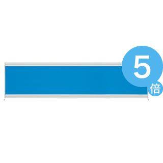 ★ポイントUp5倍★プラス UJデスクトップパネル UJ-164P-J BL W1600[21]
