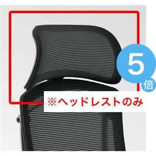 ★ポイントUp5倍★岡村製作所 ヘッドレスト CM501B FBC1 ブラック[21]