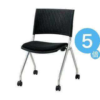★ポイントUp5倍★ジョインテックス 会議椅子(スタッキングチェア/ミーティングチェア) 肘なし キャスター付き FJC-K5 ブラック 【完成品】[21]