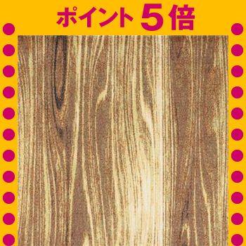 ★ポイントUp5倍★クリーンテックス・ジャパン デザインマット 900*1200mm グレイン[21]