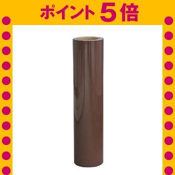 ★ポイントUp5倍★アサヒペン AP ペンカル 500mm×25m PC012こげ茶[21]