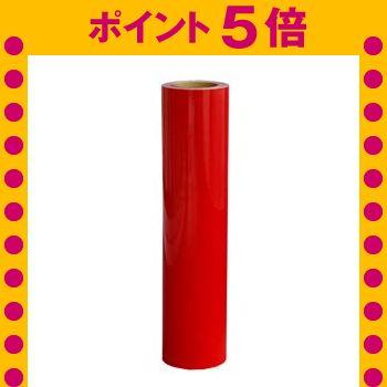 ★ポイントUp5倍★アサヒペン AP ペンカル 500mm×25m PC003濃赤[21]
