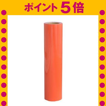 ★ポイントUp5倍★アサヒペン AP ペンカル 500mm×25m PC005オレンジ[21]
