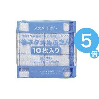 ★ポイントUp5倍★(業務用50セット) オーミケンシ 格子タオルふきん10枚セット アソート805[21]
