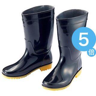 ★ポイントUp5倍★(まとめ) アイトス 衛生長靴 27.0cm ブラック AZ-4438-27.0 1足 【×10セット】[21]