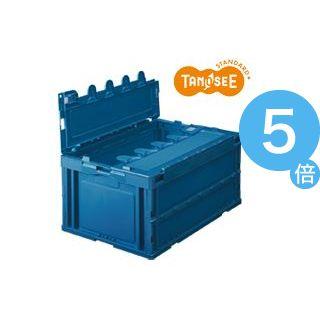★ポイントUp5倍★(まとめ)TANOSEE 折りたたみコンテナ 75L ダークブルー フタ付 10台[21]