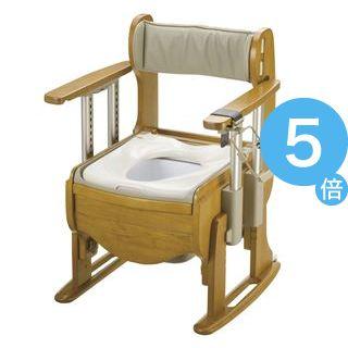 ★ポイントUp5倍★リッチェル 木製ポータブルトイレ 木製トイレ きらく 座優 肘掛昇降 (1)普通便座 18670[21]